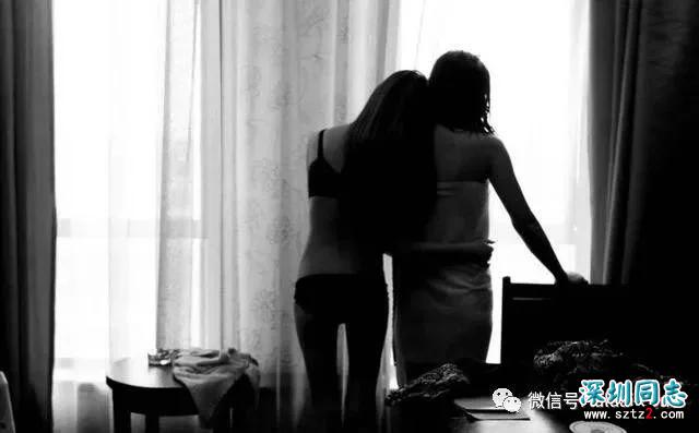 揭秘:一个女同性恋 两段绝密隐私恋