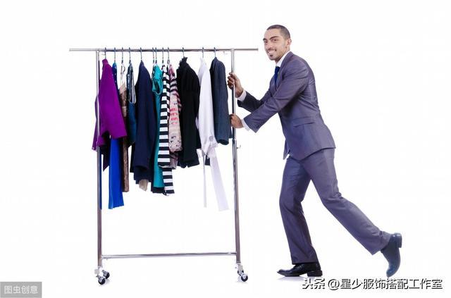 """男人买衣服,重点不在""""买""""!要自知所需!"""